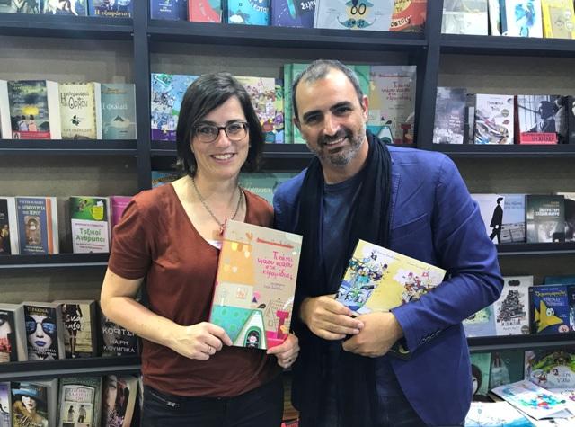 Antonis Papatheodoulou mit Aspasia Ouliou_Frankfurter Buchmesse 2017_klein