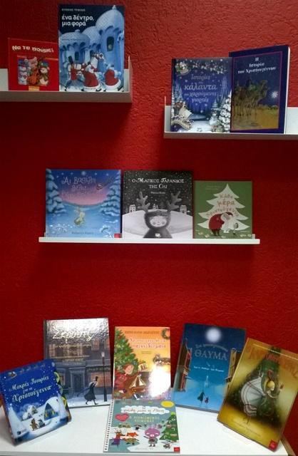 Griechische_Weihnachtsbuecher_bei _Bibliomagia