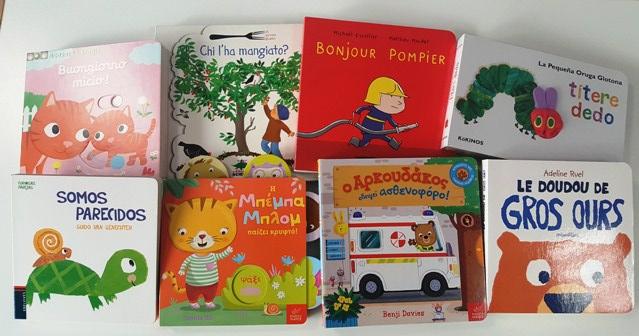 Emfehlungen Bibliomagia für Kleinkinder